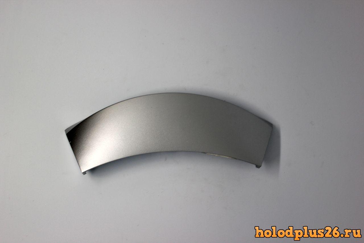 Ручка люка 2831 серебро