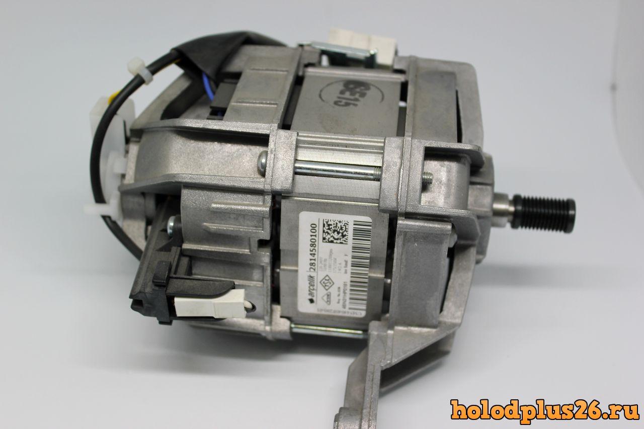 Мотор Beko 80100
