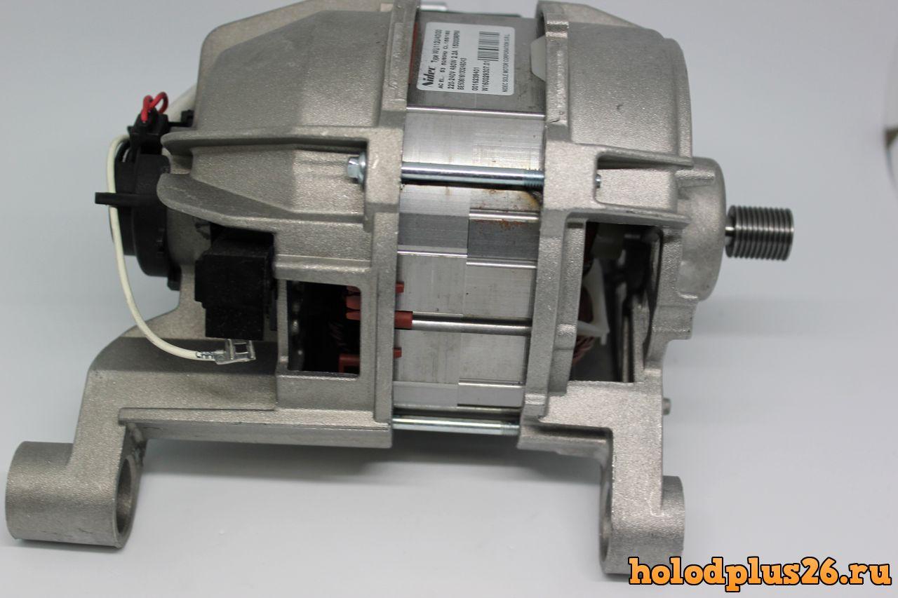 Мотор 5161