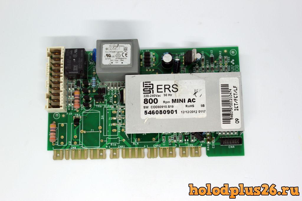 СМА электронный модуль 546080901