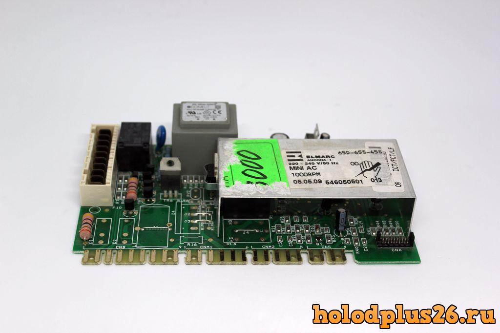 СМА электронный модуль 546050501