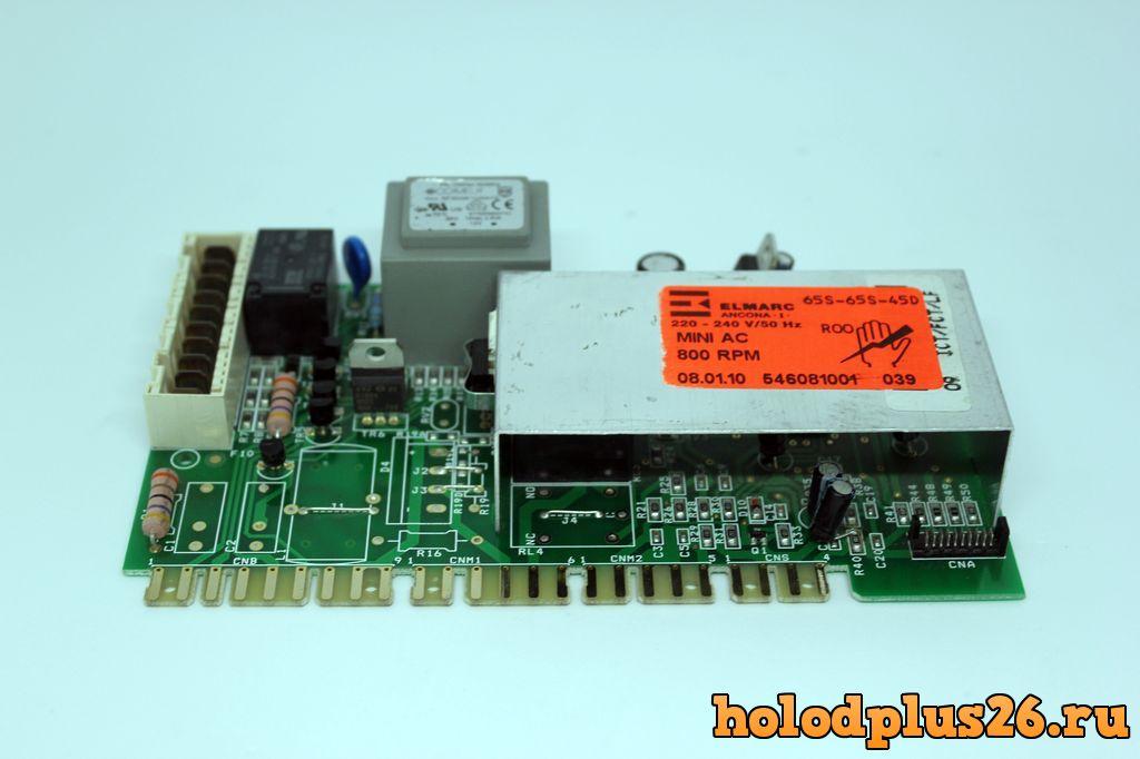СМА электронный модуль 546081001
