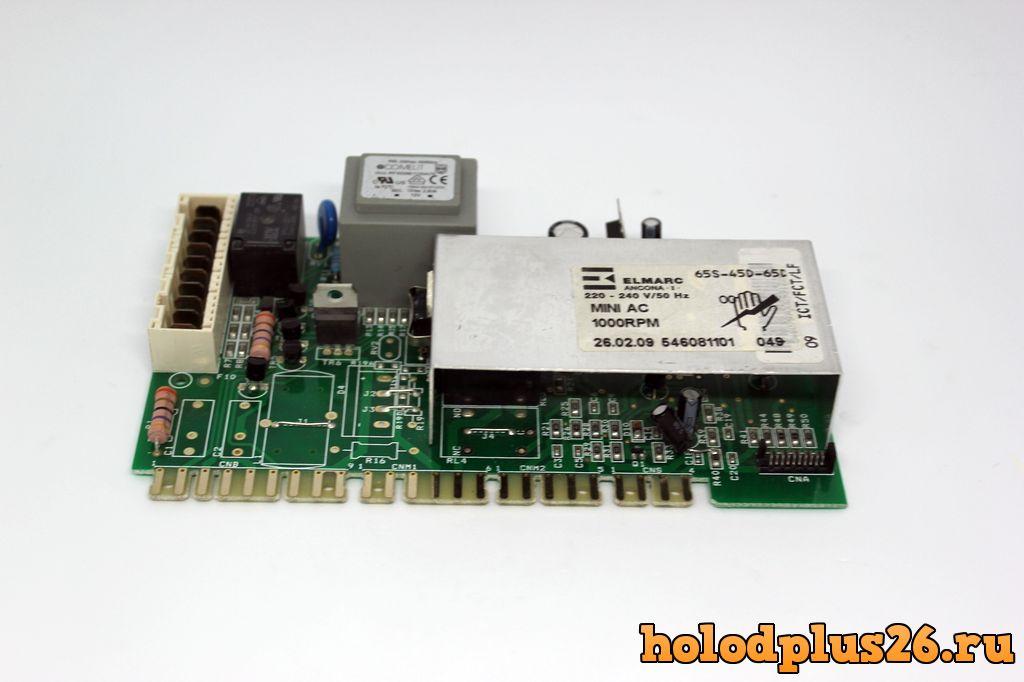 СМА электронный модуль 546081101
