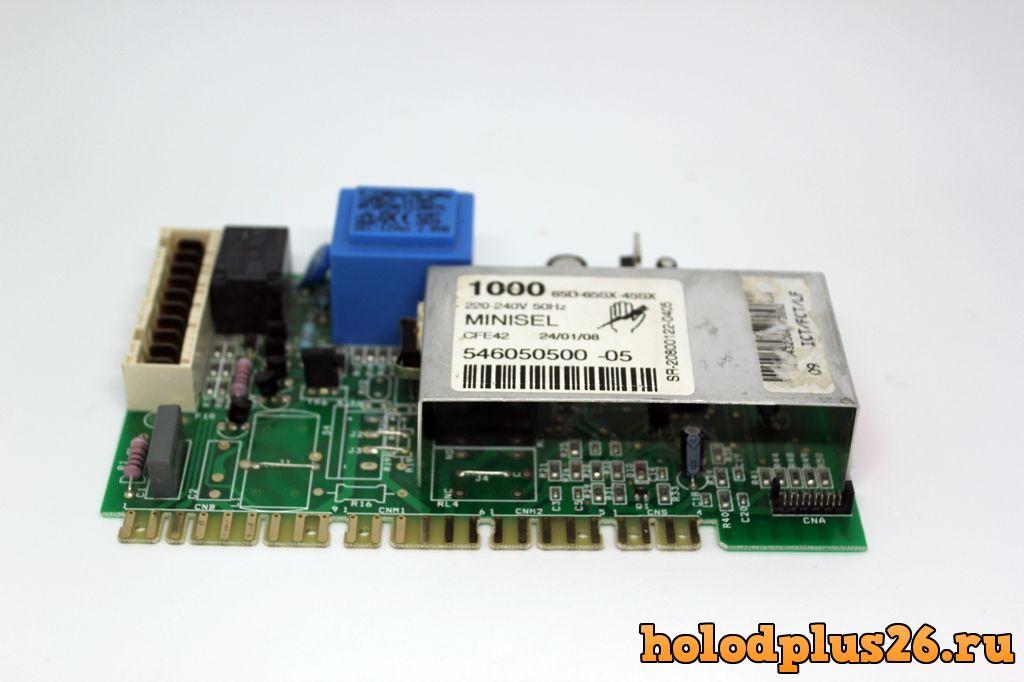 СМА электронный модуль 546050500