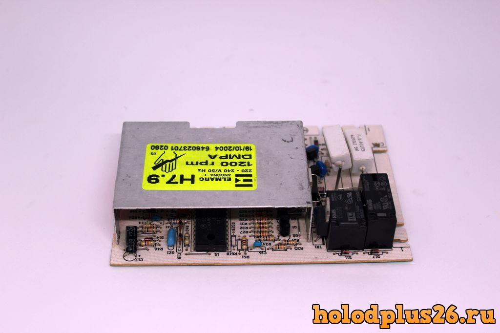 СМА электронный модуль 546023701