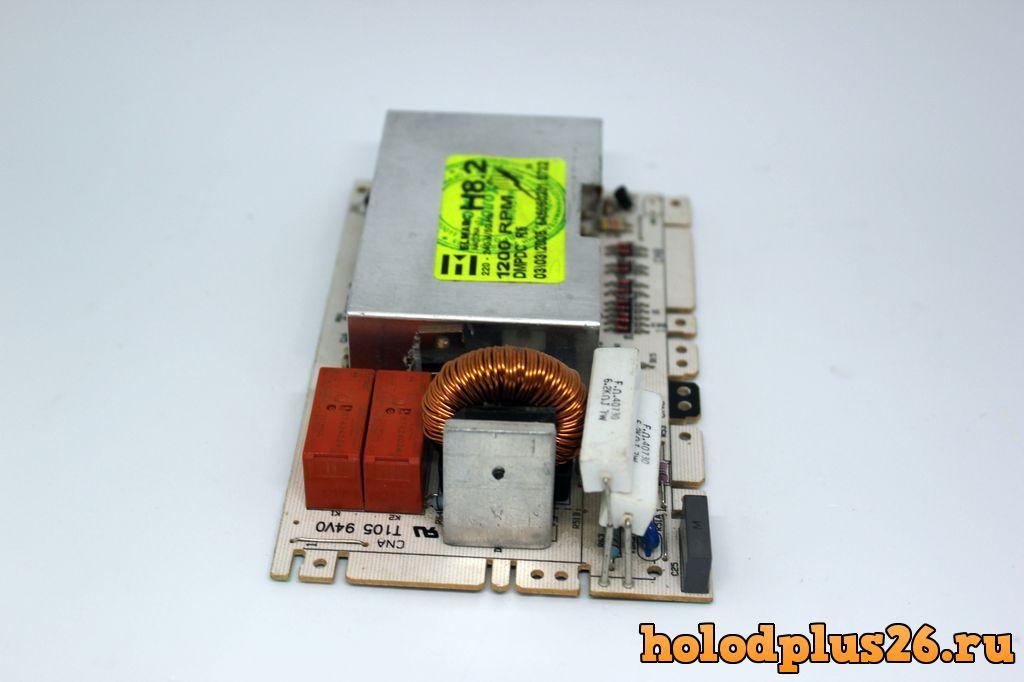 СМА электронный модуль 546060201