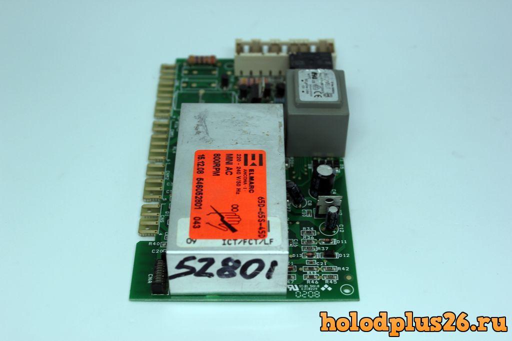 СМА электронный модуль 546052801