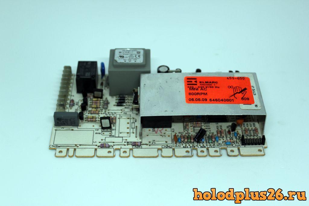 СМА электронный модуль 546040801