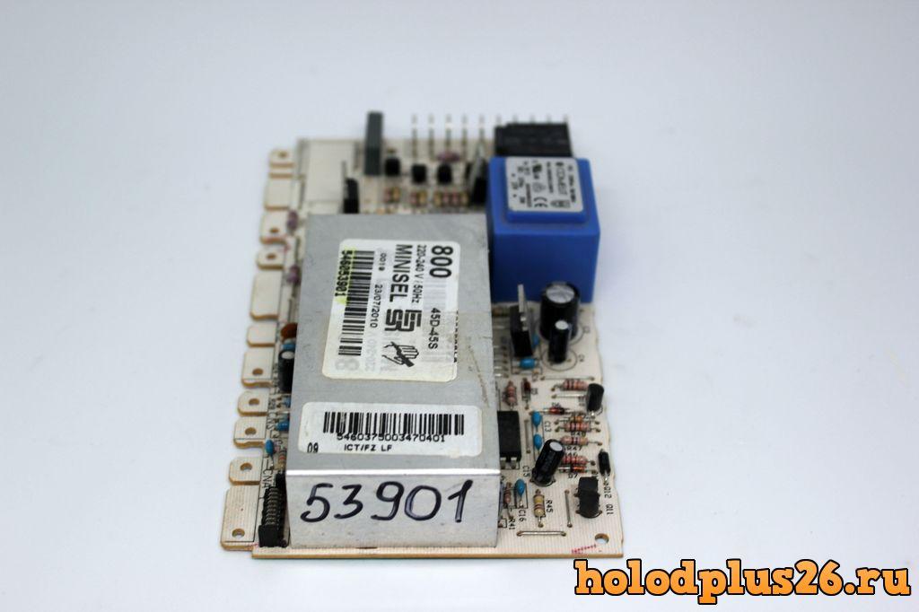СМА электронный модуль 546053901