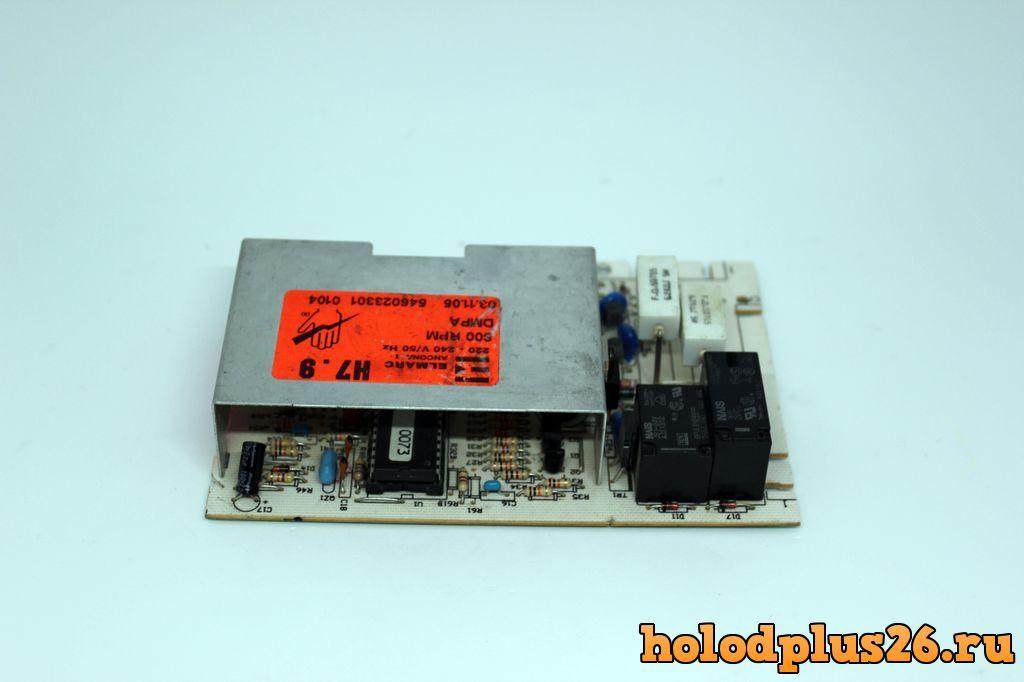 СМА электронный модуль 546023301