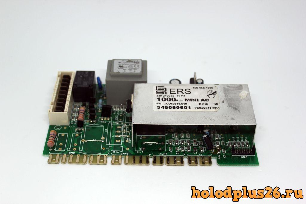 СМА электронный модуль 546080601