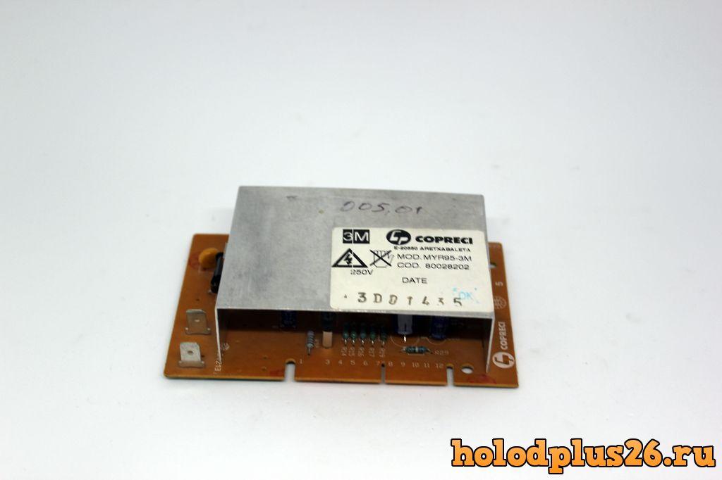 СМА электронный модуль 28202