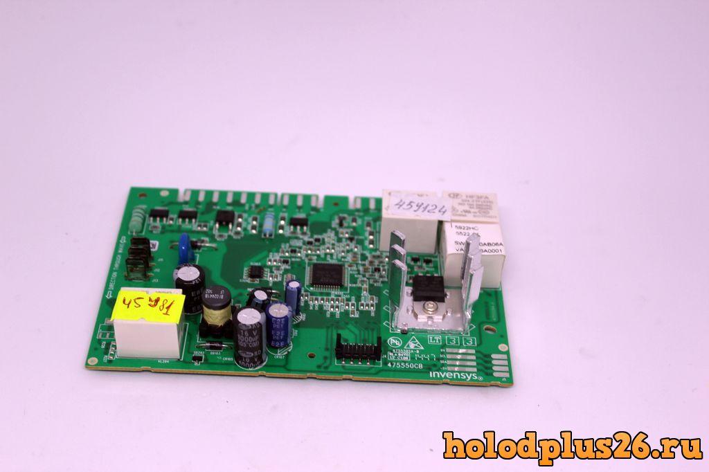 СМА электронный модуль 45У81