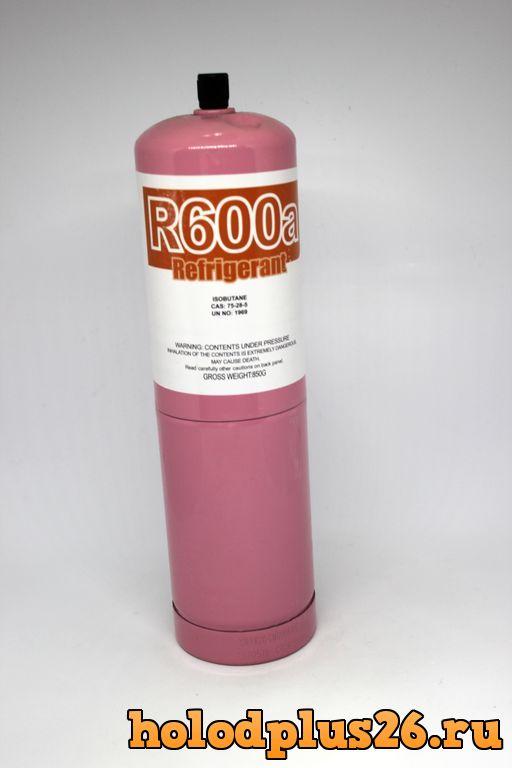 Фреон R600A