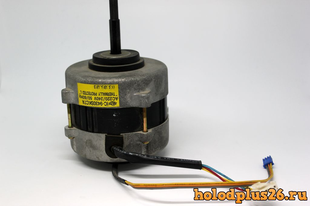 Двигатель внутреннего блока IC-9430 SKC7A