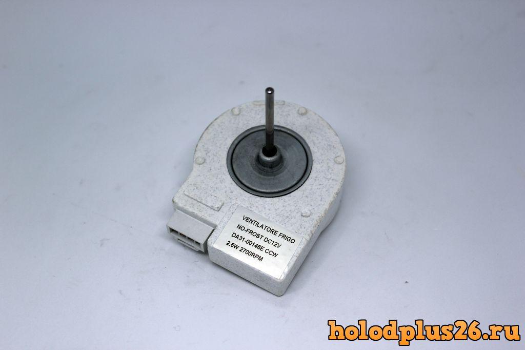 Мотор вентилятора 146Е 12V