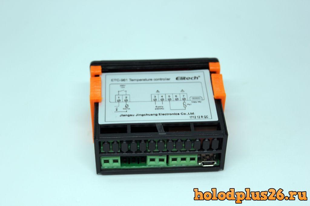 Автоматика ETC-961 (8A)