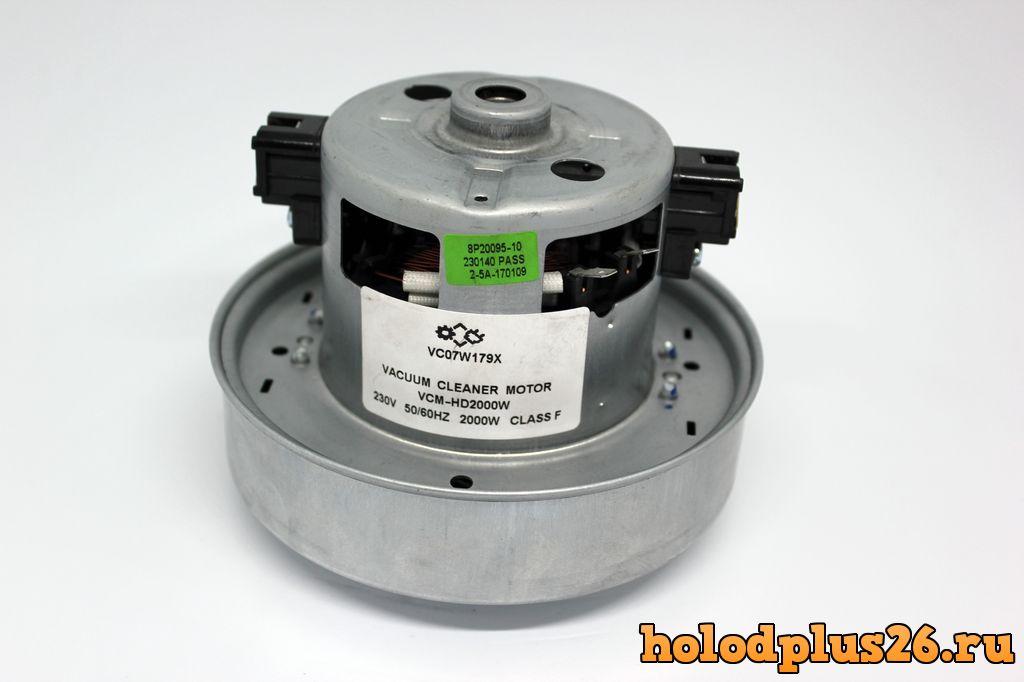 Двигатель VC07W179X VCM-HD-2000W