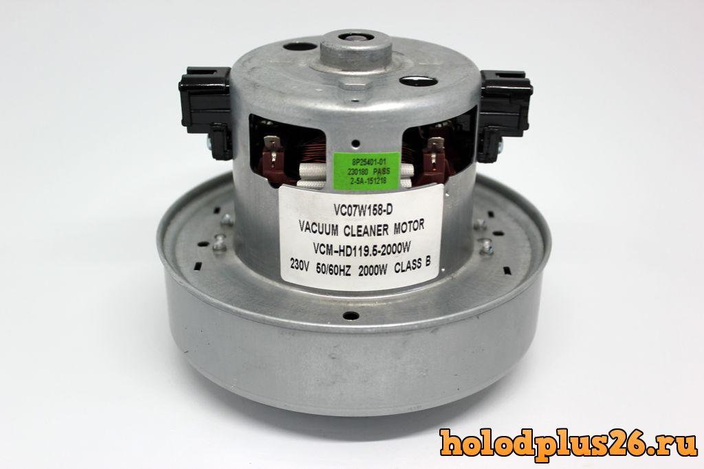 Двигатель VC07W158-D VCM-HD-119.5-2000W
