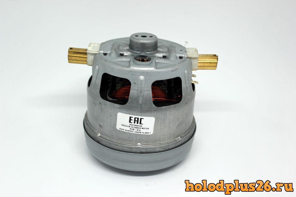 Двигатель VC07262U 1800W
