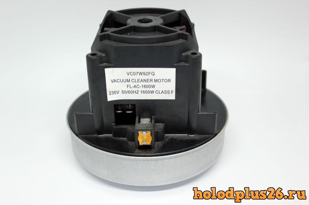 Двигатель VC07W92FQ