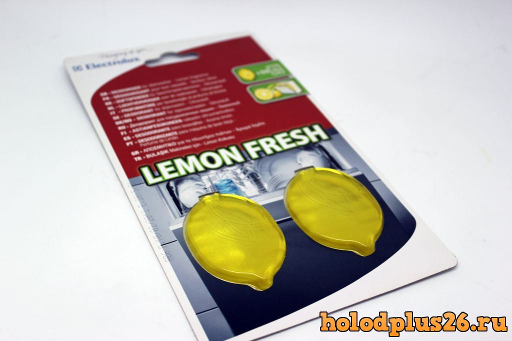 Дезодорант для ПММ Lemon - fresh 7007