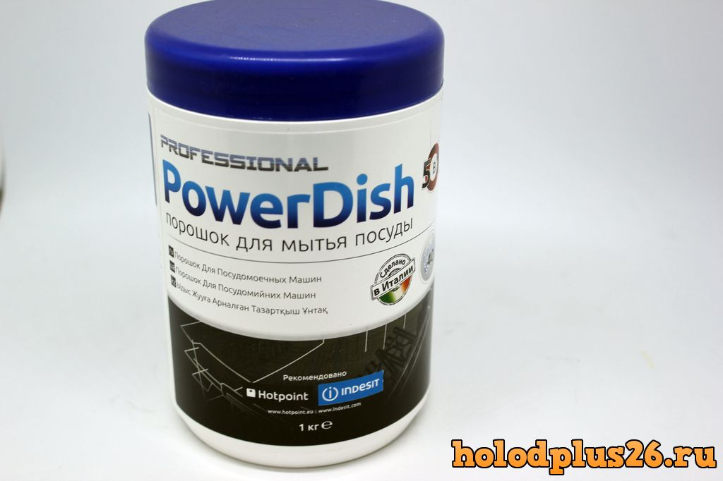Порошок для мытья посуды Power Dish