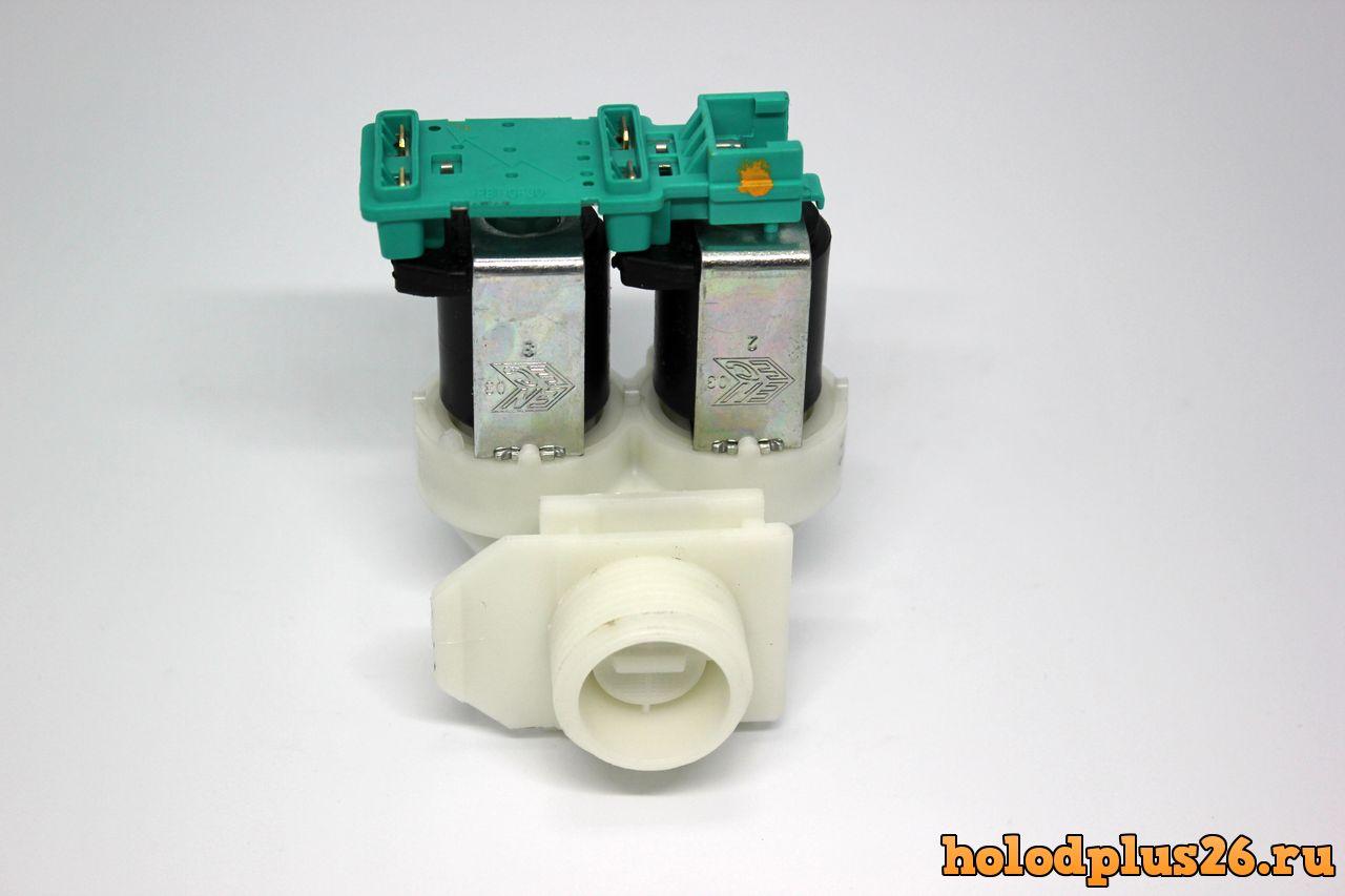 Клапан электромагнитный для Bosch с платой (4932) 020BO